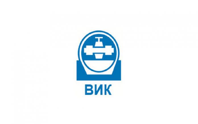 JKP Vodovod i kanalizacija logo