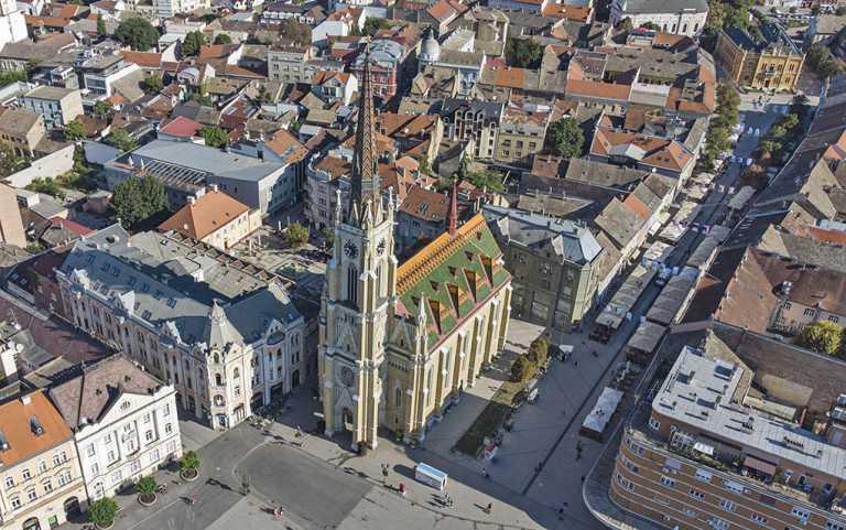 Katedrala koja to nije